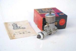 Motor Yin Yan