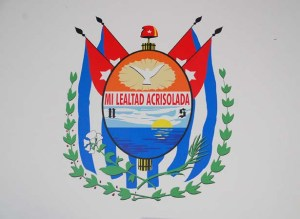 Escudo de Sancti SpíritusDSC_4768
